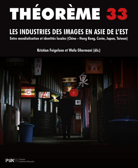 33. Les industries des images en Asie de l'Est