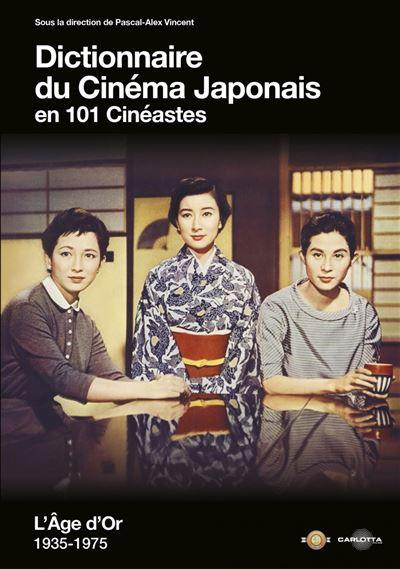 Le Dictionnaire des cinéastes japonais